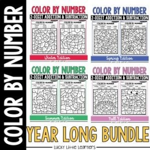 Color by Number 2-Digit Addition & Subtraction Year Long Bundle