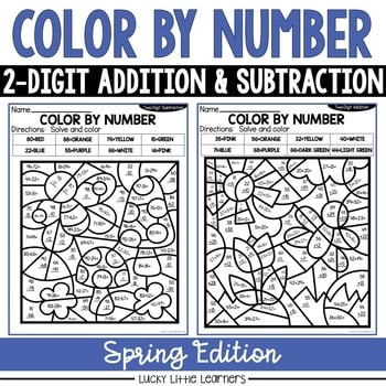 Spring 2-Digit Addition and Subtraction Color by Number No Prep Printables1
