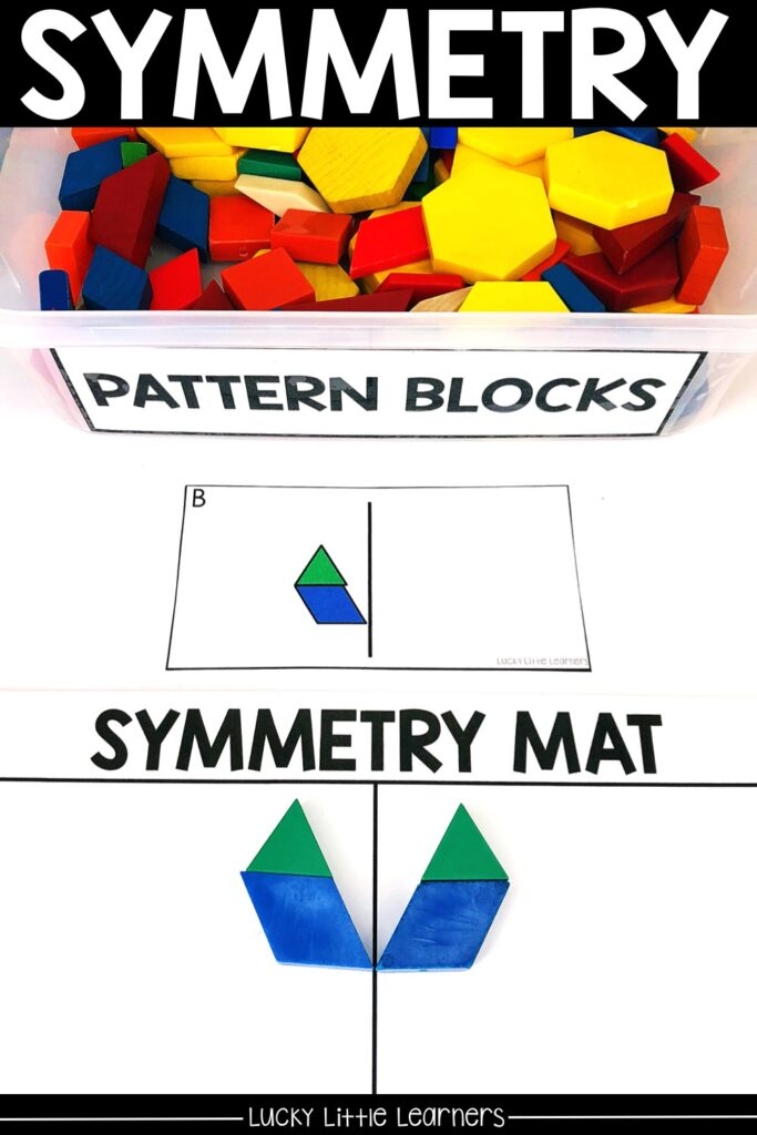 All that is needed for this activity is pattern blocks. Students choose a task card and creates the shapes rom the task card onto the symmetry mat. Then students create the opposite side creating a symmetrical design. #2ndgrademath #mathcenters #symmetry #patternblocks