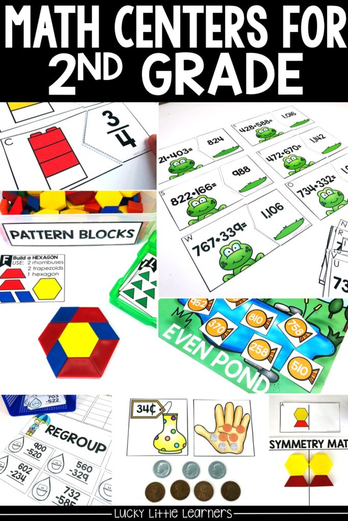 Math centers for 2nd grade can be a fun and essential part of your school day! Take a look at these math center activities that are aligned to the 2nd grade math standards! #2ndgrademath #mathcenters