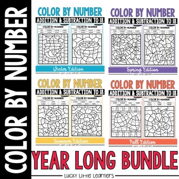 Free Color by Number Sheets - Lucky Little Learners