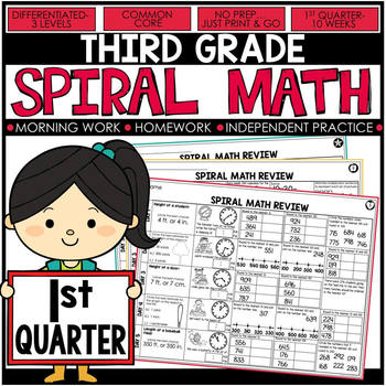 3rd Grade Spiral Math Archives - Lucky Little Learners