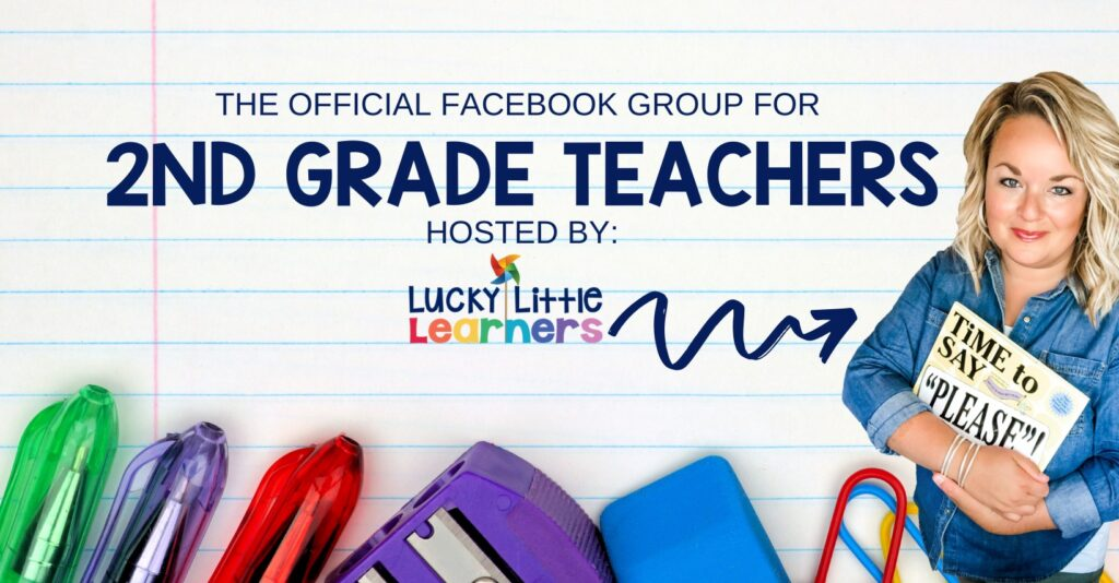 Calling all 2nd grade teachers! This online teacher community is for you! This 2nd grade teacher Facebook group is the best place to connect, ask questions, and collaborate with other 2nd grade teachers all over the world!