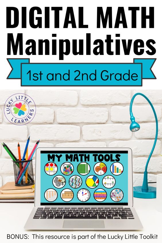 Digital math manipulatives for 1st grade and 2nd grade are the perfect option for both distance learning or remote learning as well as in the classroom.  The digital math manipulatives in the Lucky Little Toolkit work seamlessly with both Google Classroom and SeeSaw!