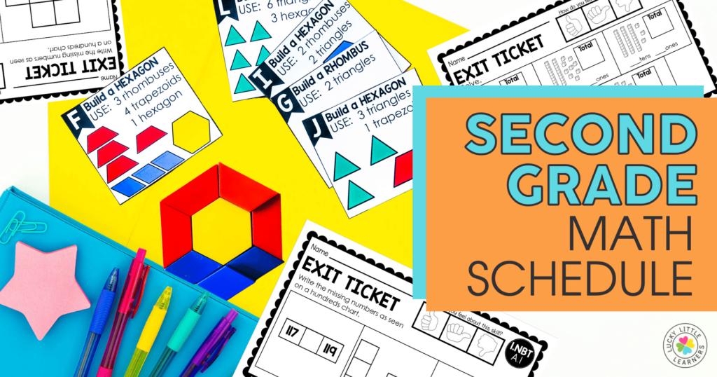 second grade math schedule components