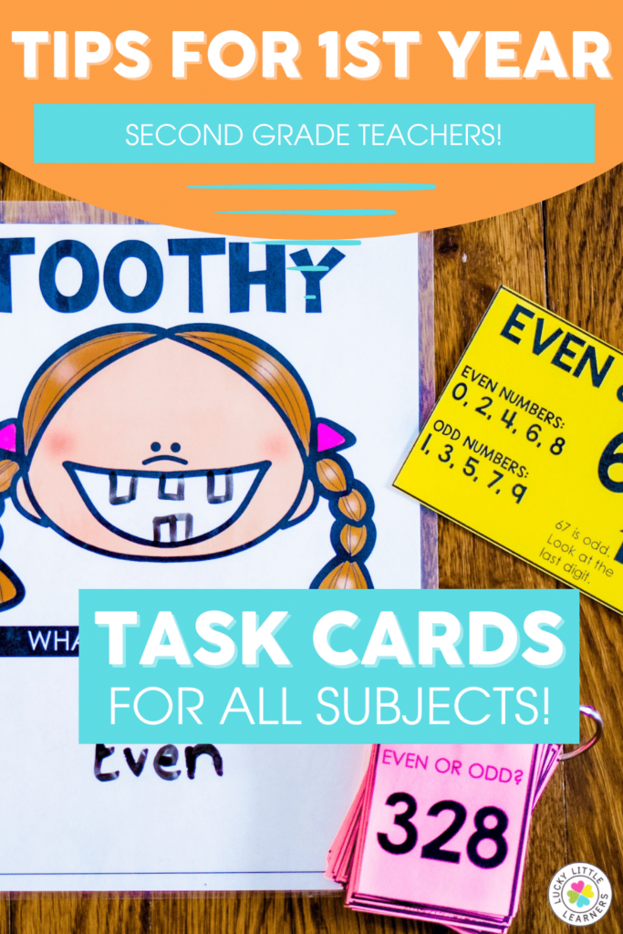 new 2nd grade teacher toothy resource is handy for all subject areas