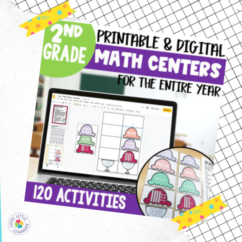 120 activities in the 2nd grade digital and printable math centers bundle