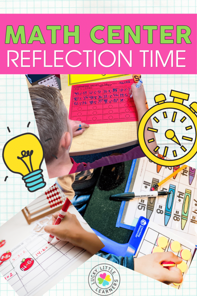 math center reflection