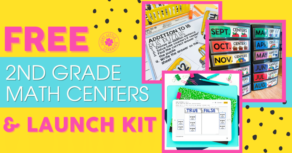 free 2nd grade math centers and launch kit