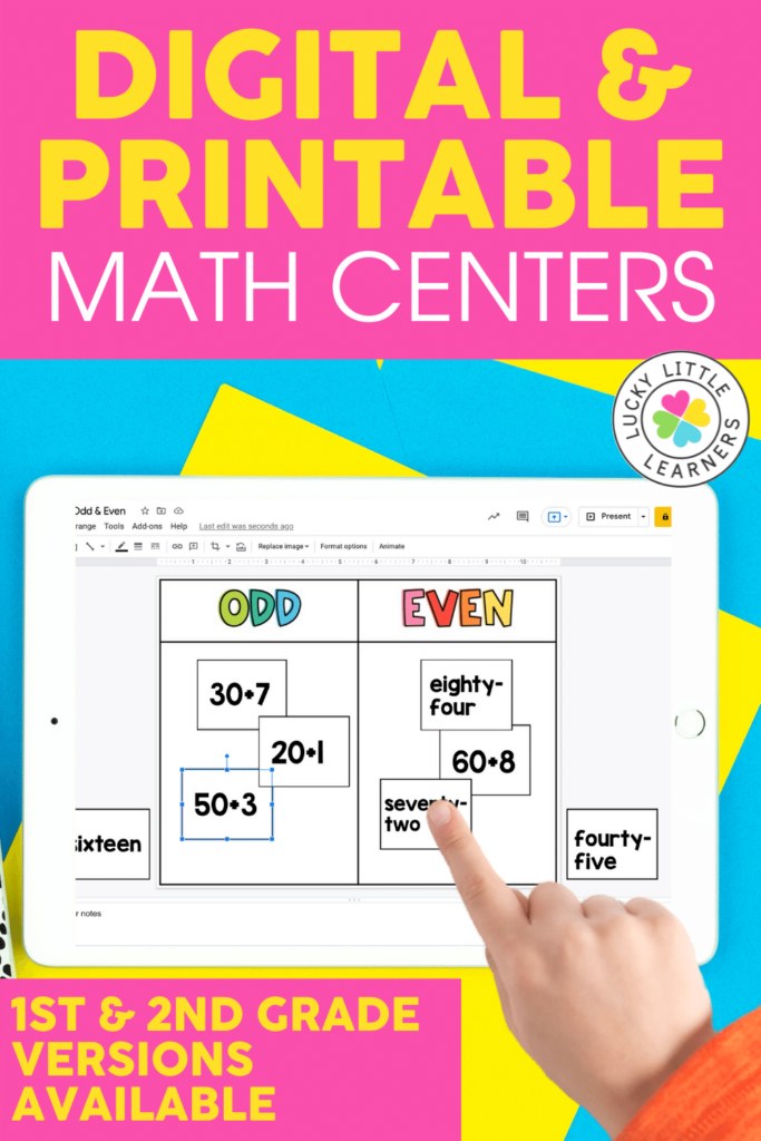Printable and Digital August Math Centers for 1st and 2nd Grade