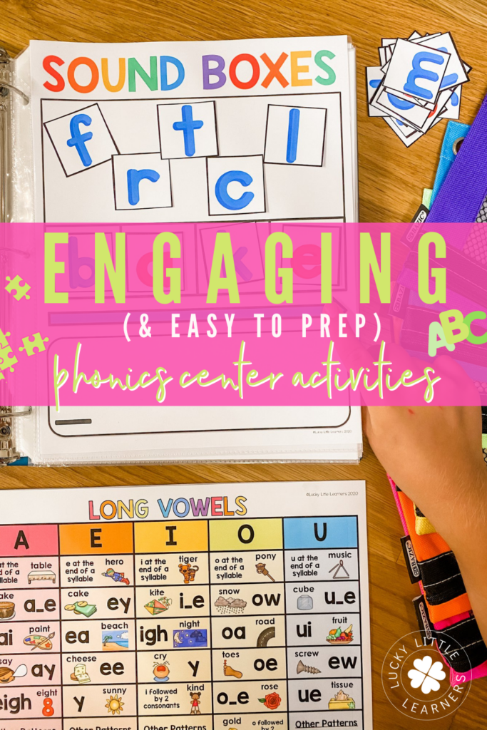 engaging and easy to prep phonics center activities