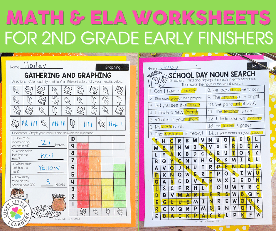 math and ela early finisher worksheets for 2nd grade