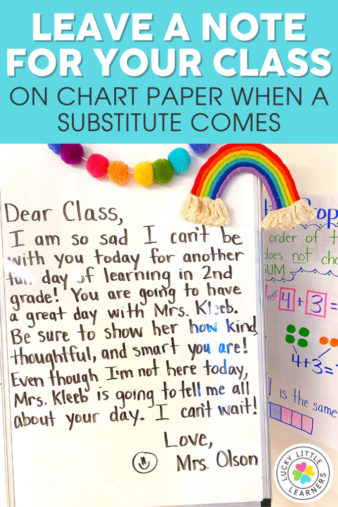 class note to announce a sub day in 1st or 2nd grade