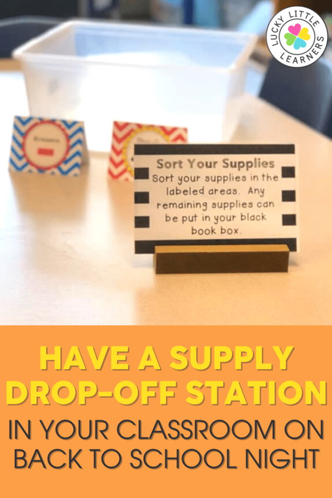 supply drop off station for back to school night
