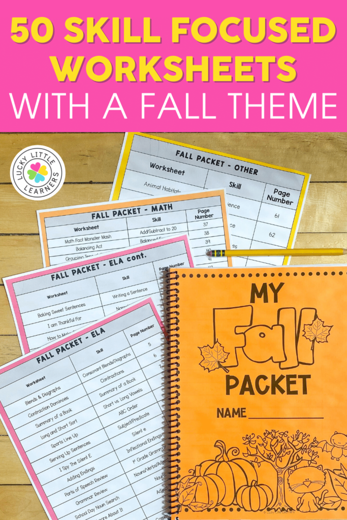 fall themed early finisher worksheets