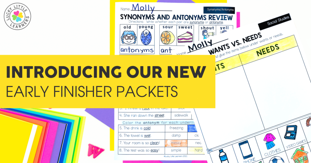 2nd grade early finisher packets