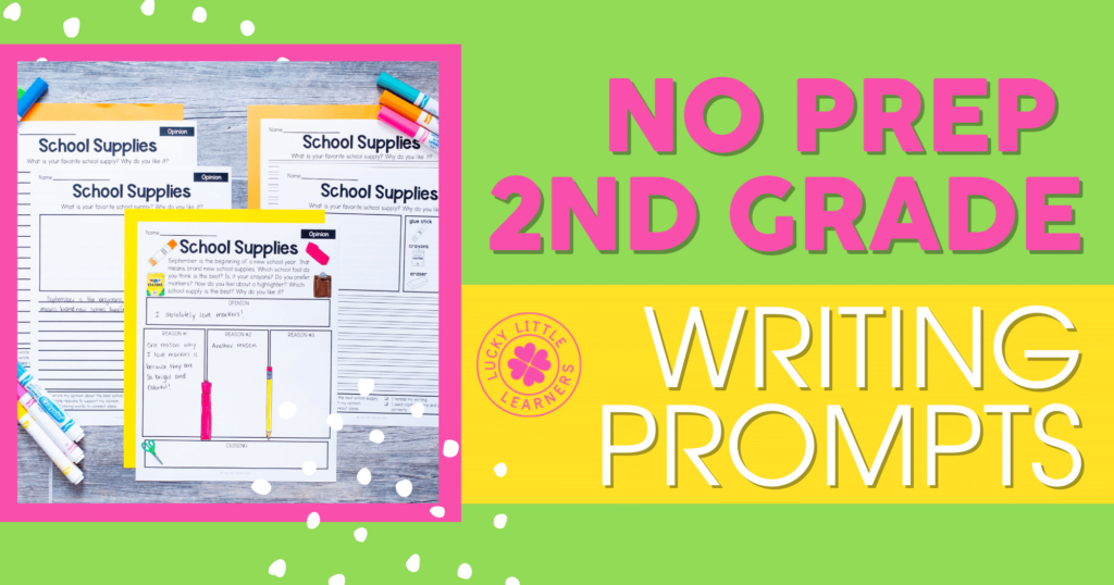 no prep writing pages for 2nd grade