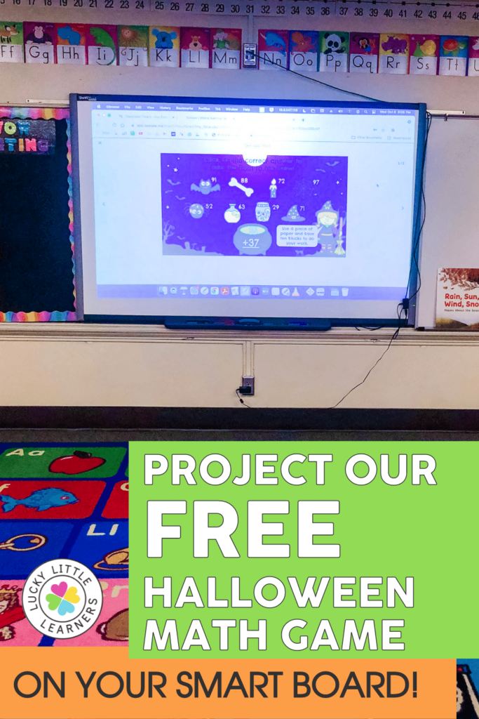 project your free halloween math game on your smart board or assign to students to play individually on devices